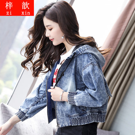 FW6008023 เสื้อแจ็กเก็ตยีนส์เกาหลีแขนยาวมีฮูดคลุมหัว (พรีออเดอร์) รอ3 อาทิตย์หลังโอนเงิน