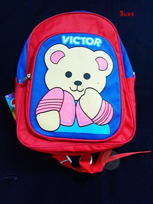 กระเป๋าเป้ ลายหมี