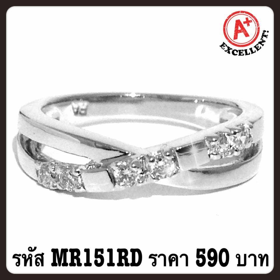 แหวนเพชร CZ รหัส MR151RD