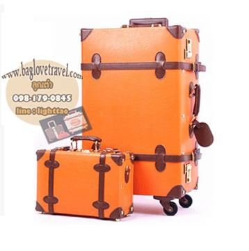กระเป๋าเดินทางวินเทจ รุ่น vintage retro ส้มคาดน้ำตาล เซ็ตคู่ ขนาด 12+24 นิ้ว