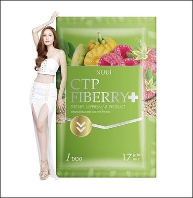 ซีทีพี แพลตตินั่ม ไฟเบอร์รี่ ดีท็อกซ์ (CTP Platinum Fiberry Detox)