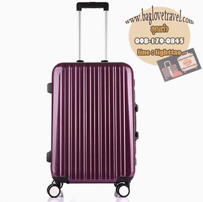 กระเป๋าเดินทางไฟเบอร์ รุ่น Aluminium ม่วง ขนาด 28 นิ้ว