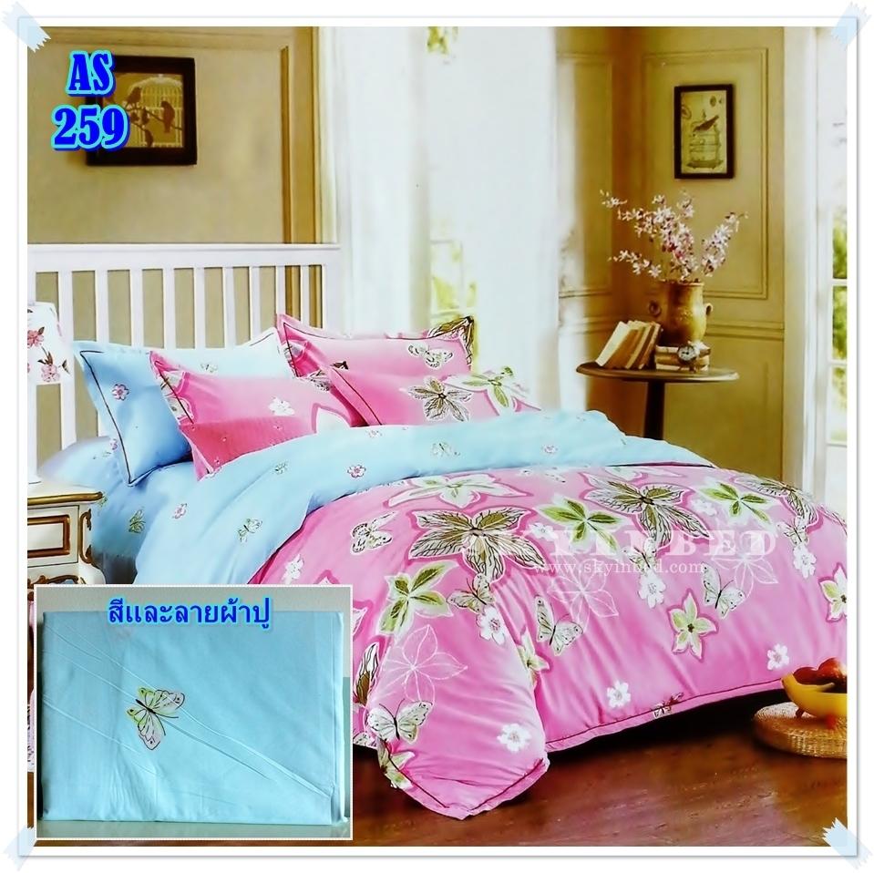 ผ้าปูที่นอนเกรด A ขนาด 5 ฟุต(5ชิ้น)[AS-259]