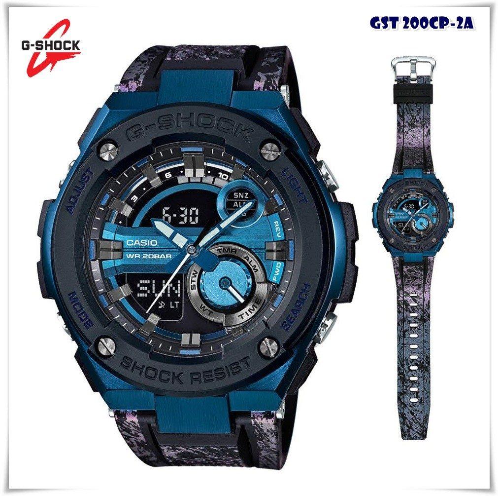 นาฬิกา คาสิโอ Casio G-Shock Standard Analog-Digital รุ่น GST-200CP-2A สินค้าใหม่ ของแท้ ราคาถูก พร้อมใบรับประกัน