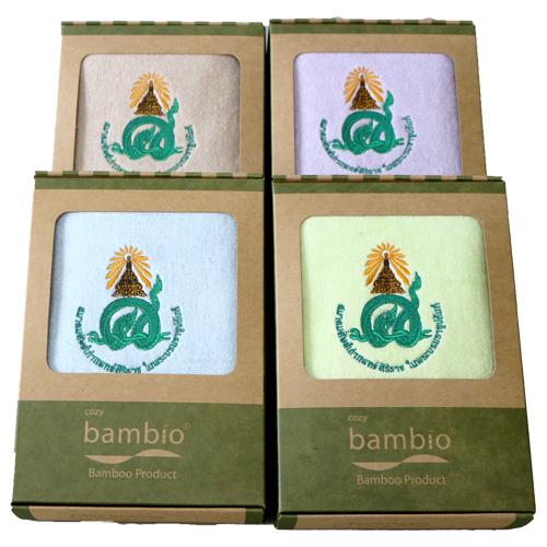 Bambio ผ้าขนหนูใยไผ่ ปักโลโก้ สมาคมศิษญ์เก่าแพทย์ศิริราช
