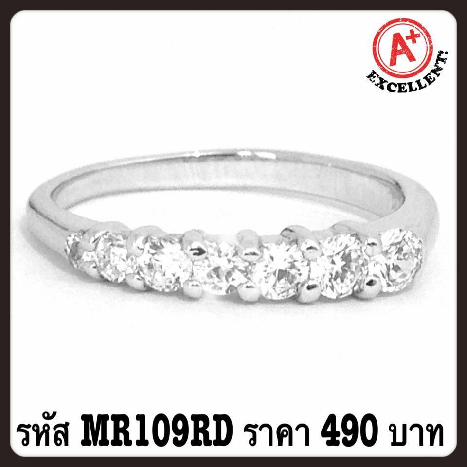 แหวนเพชร CZ รหัส MR109RD