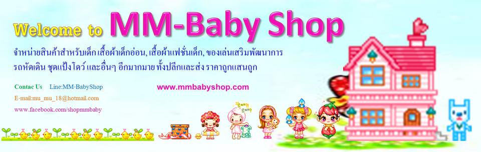 MM-Baby Shop