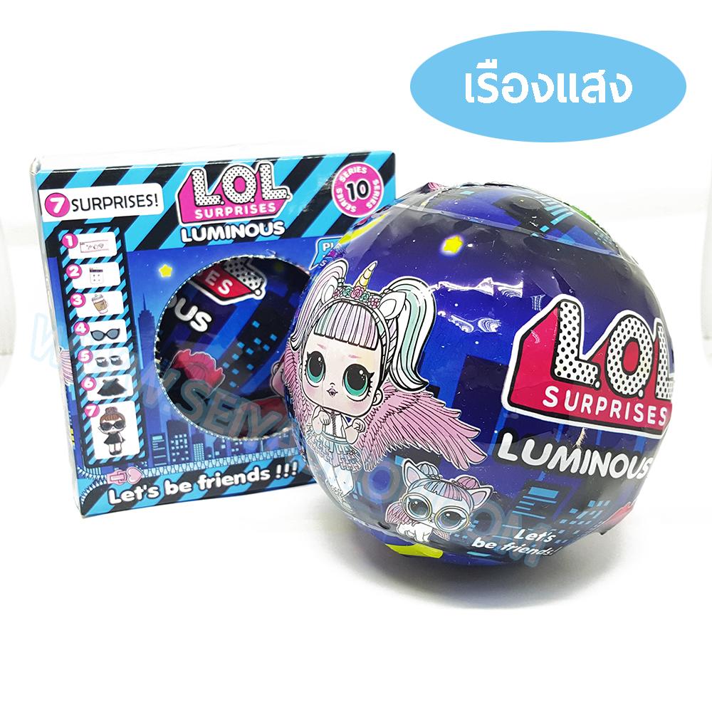 LO078 ไข่ L.O.L เซอร์ไพร์ส 7 ชั้น เวอร์ชั่น เรืองแสง