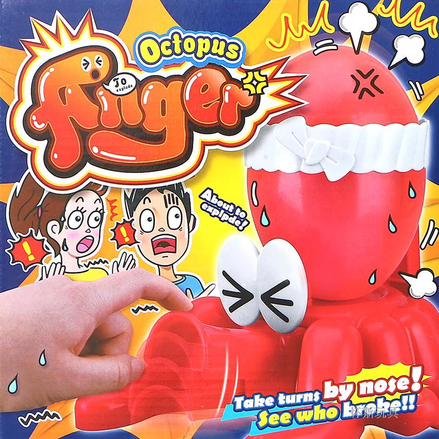BO142 Octopus Finger เกมส์ปลาหมึก ระเบิด ปาร์ตี้เกมส์ แฟมิลี่เกมส์ เกมส์บอร์ด เล่นสนุก กับเพื่อนๆ