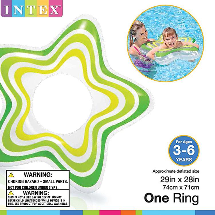 LW002 ห่วงยาง INTEX แท้ รูปดาว ขนาด 28 นิ้ว