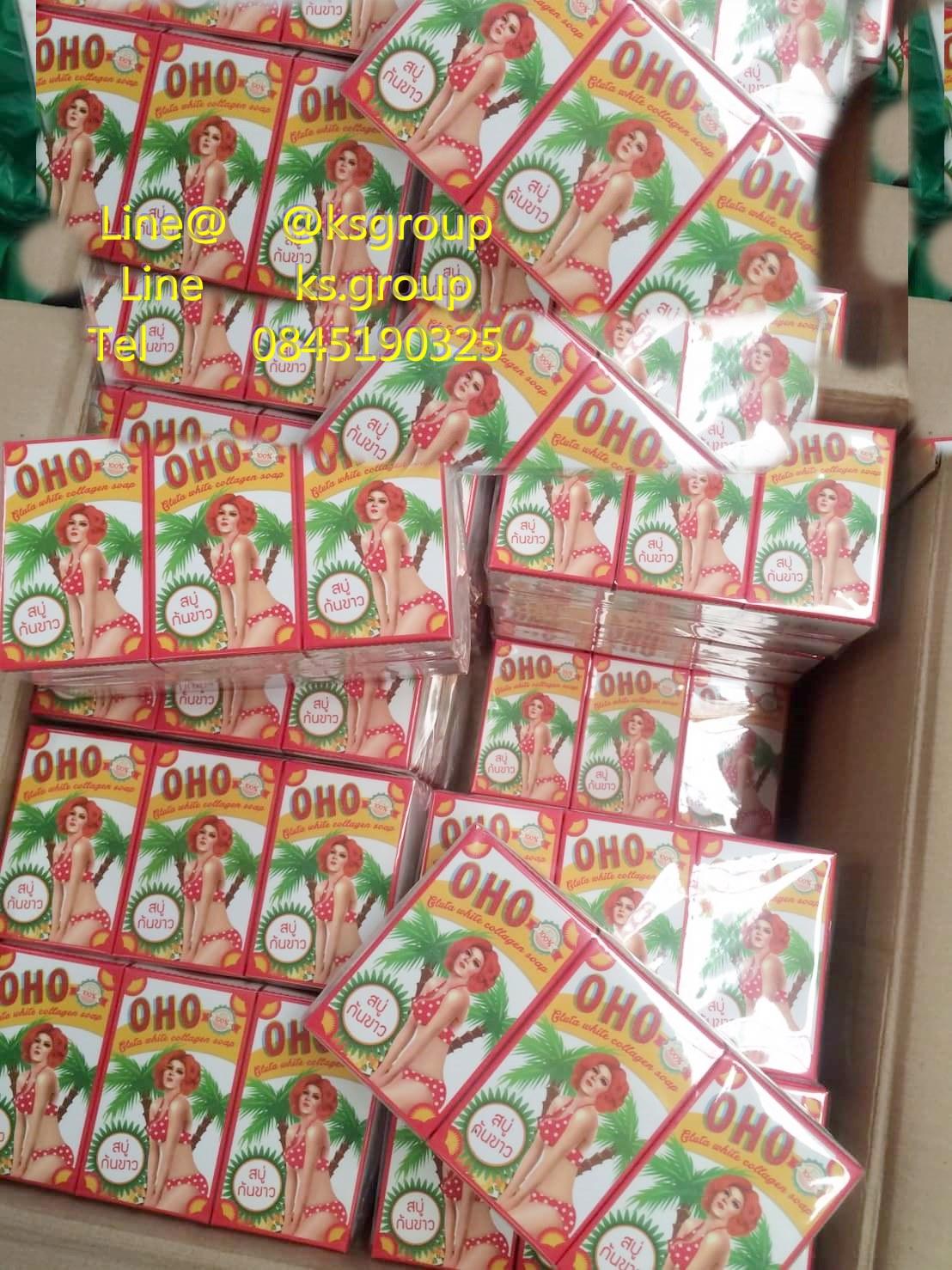 OHO Gluta White Collagen Soap สบู่ก้นขาว พร้อมส่ง