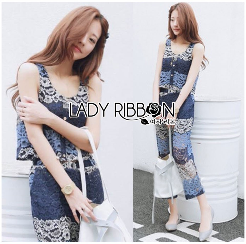 Lady Cassandra Casual Chic Striped Lace Tank Top and Pants Set L266-7911
