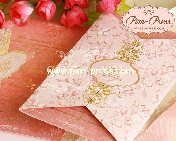 การ์ดแต่งงานเคทอง/เงิน(29-0211,29-0216)