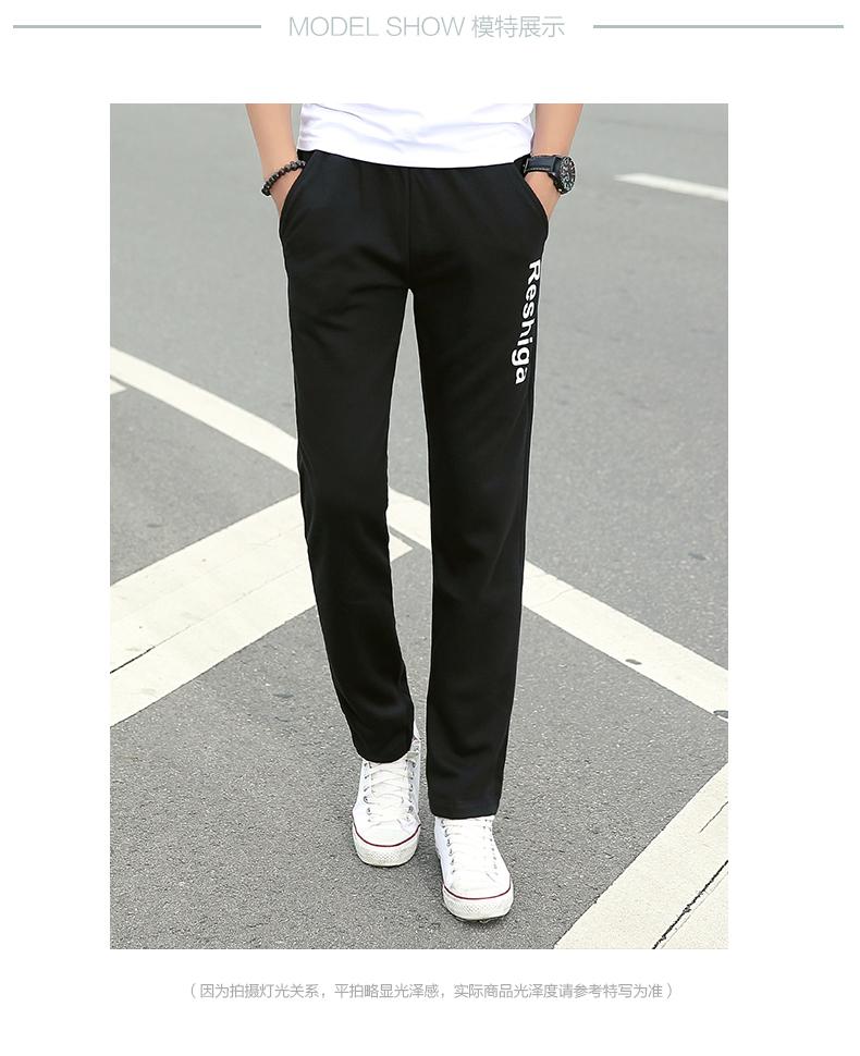 กางเกงลำลอง(สีดำ)