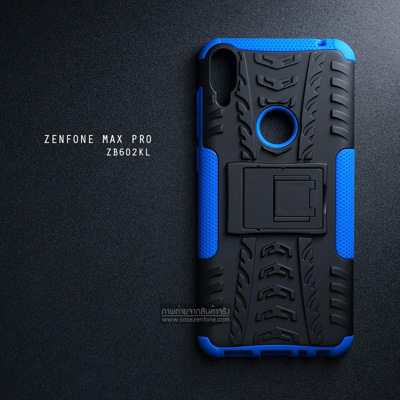 เคส Zenfone Max Pro M1 (ZB602KL) กรอบบั๊มเปอร์ กันกระแทก Defender สีน้ำเงิน (เป็นขาตั้งได้)