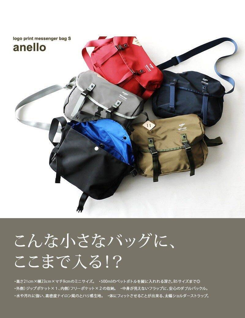 Anello Logo Print Messenger Bag Small