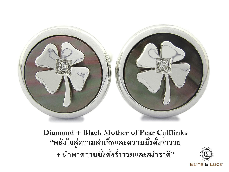 Diamond + Black Mother of Pearl Sterling Silver Cufflinks สี Rhodium รุ่น Lucky