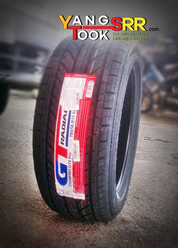 GT-RADIAL CHAMPIRO GTX PRO 195/50-15 ปี16