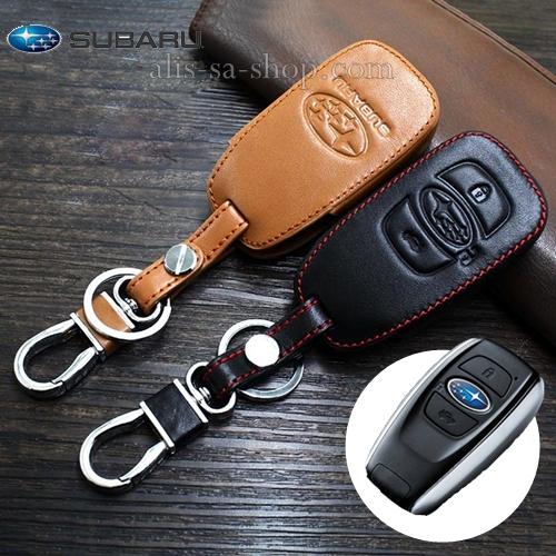 ซองหนังแท้ ใส่กุญแจรีโมทรถยนต์ Subaru XV,Forester,Brz 2015,Outback 2017-18 Smart Key