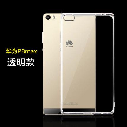 (พรีออเดอร์) เคส Huawei/P8 Max-เคสซิลิโคนนิ่ม แบบบาง