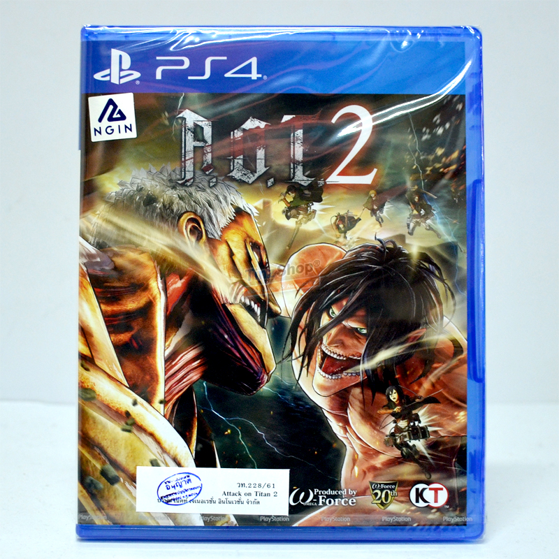 A.O.T.2 ++ PS4™ Attack on Titan 2 Zone 3 Asia / English ราคา 2190.- // ส่งฟรี