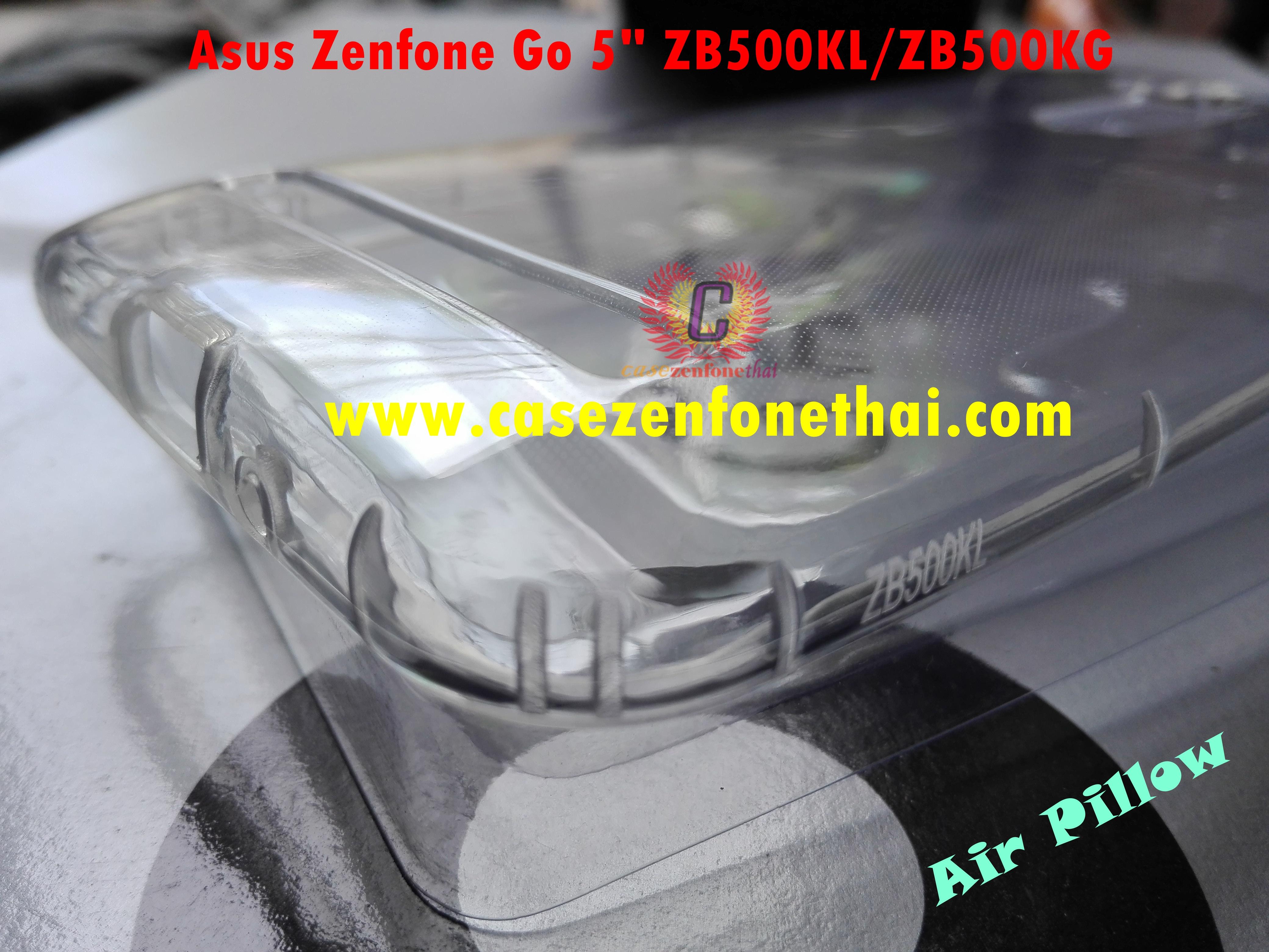 เคส asus zenfone go 5 zb500kl เคส asus zenfone go 5 zb500kg TPU นิ่ม ใส Airpillow Case เสริมขอบป้องกันการกระแทก