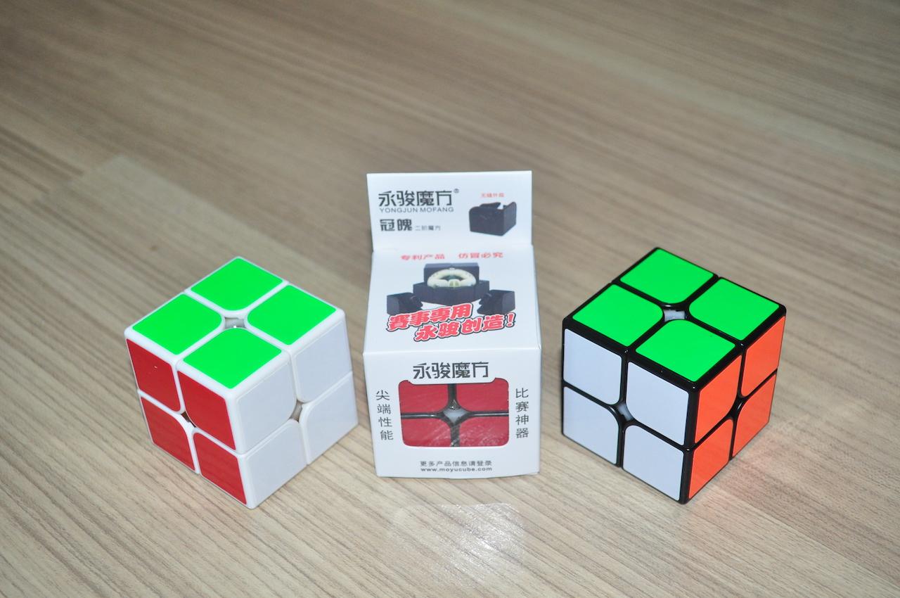 MoYu GuanPo 2x2x2