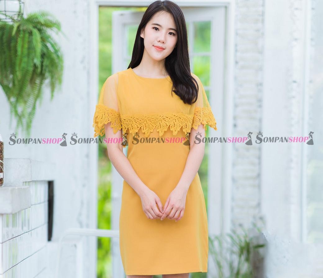 ชุดเดรสทำงานสีเหลือง นวเรียบๆ สวยหวาน เหมาะสำหรับใส่เป็นชุดทำงาน ( M L XL )