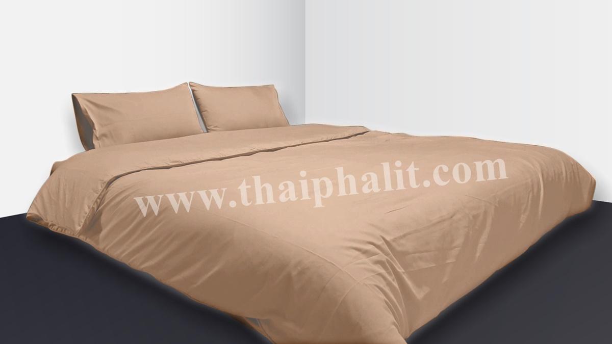 เซตผ้าปูที่นอนผ้าไมโครเทค สีโอวัลติน (เบอร์ 19)