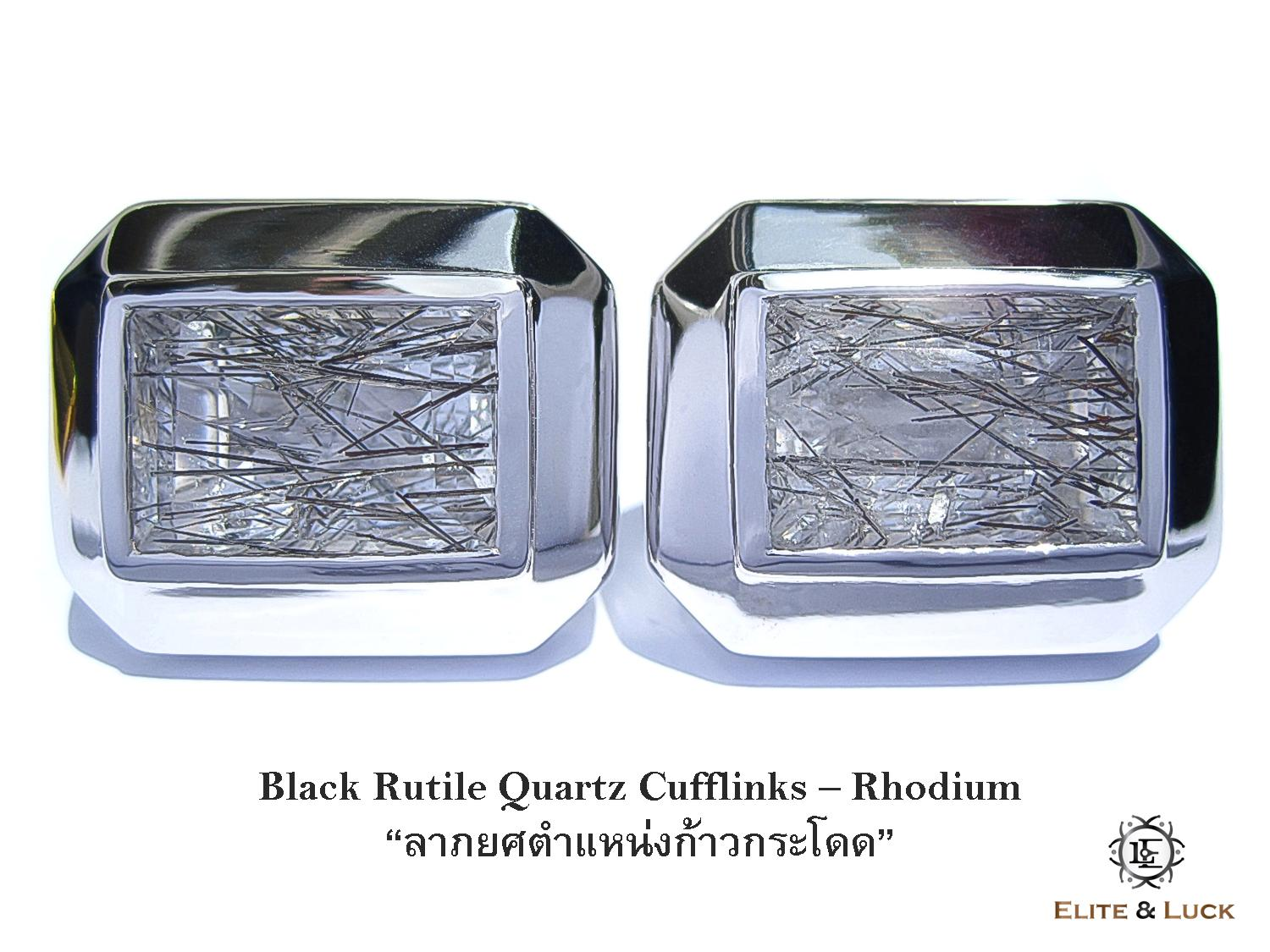 Black Rutile Quartz Sterling Silver Cufflinks สี Rhodium รุ่น Elite