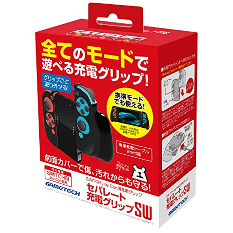 Gametech Separate Charging Grip for Nintendo Switch ราคา 1190.-