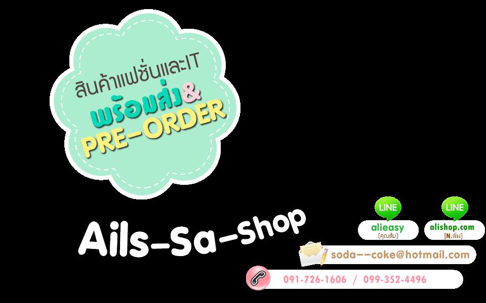 alis-sa-shop
