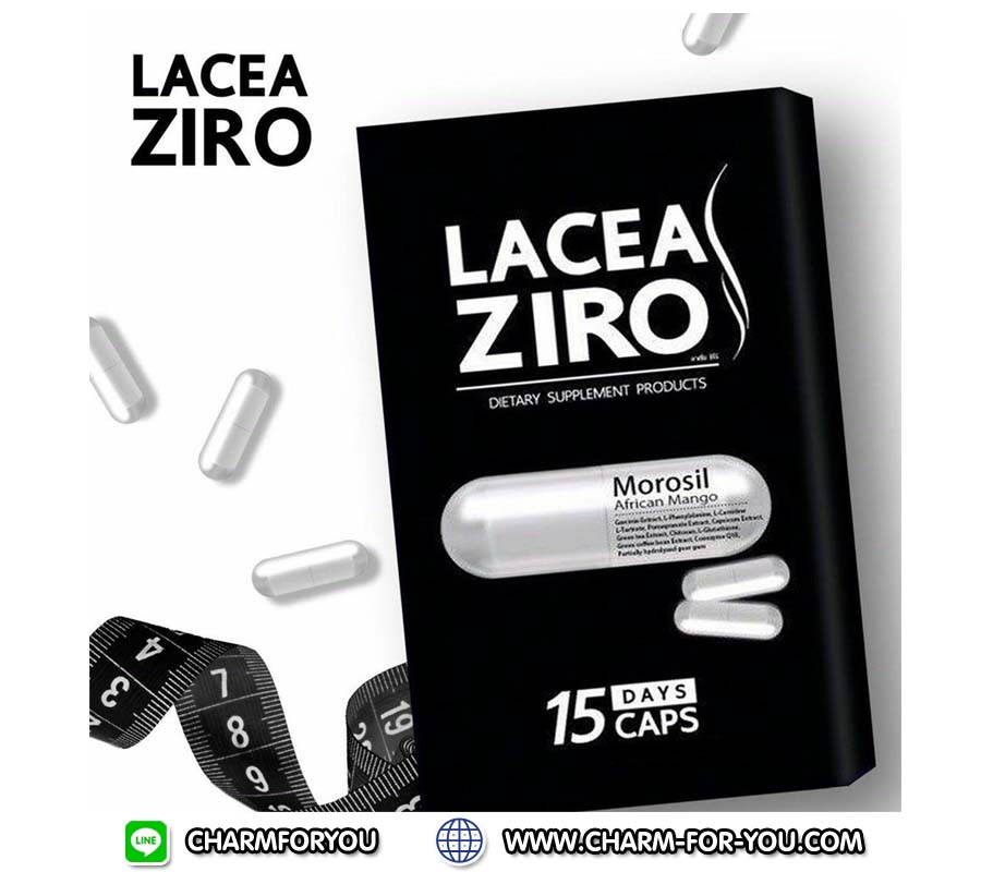 LACEA ZIRO ลาเซีย ซีโร่ สูตรใหม่ - charm for you ขายส่งเครื่องสำอาง ขายส่งอาหารเสริม ขายส่งสินค้ากระแสความงาม ของแท้ ปลีก-ส่ง