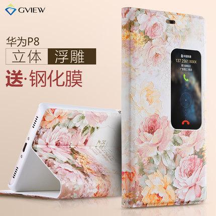 (พรีออเดอร์) เคส Huawei/P8-GView Flip case