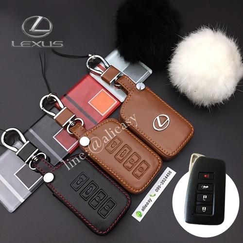 ซองหนังแท้ ใส่กุญแจรีโมทรถยนต์ รุ่นหนังนิ่ม โลโก้เหล็ก LEXUS ES300h Smart Key เล็กซ์ซัส