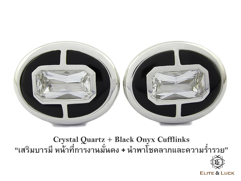 Crystal Quartz + Black Onyx Sterling Silver Cufflinks สี Rhodium รุ่น Prestige