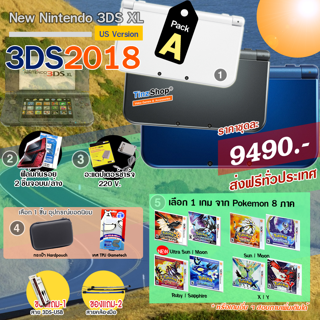 Promotion new3DSXL 【3DS2018#Pack A】 ราคา >> Best Price 9490.- ส่งฟรี