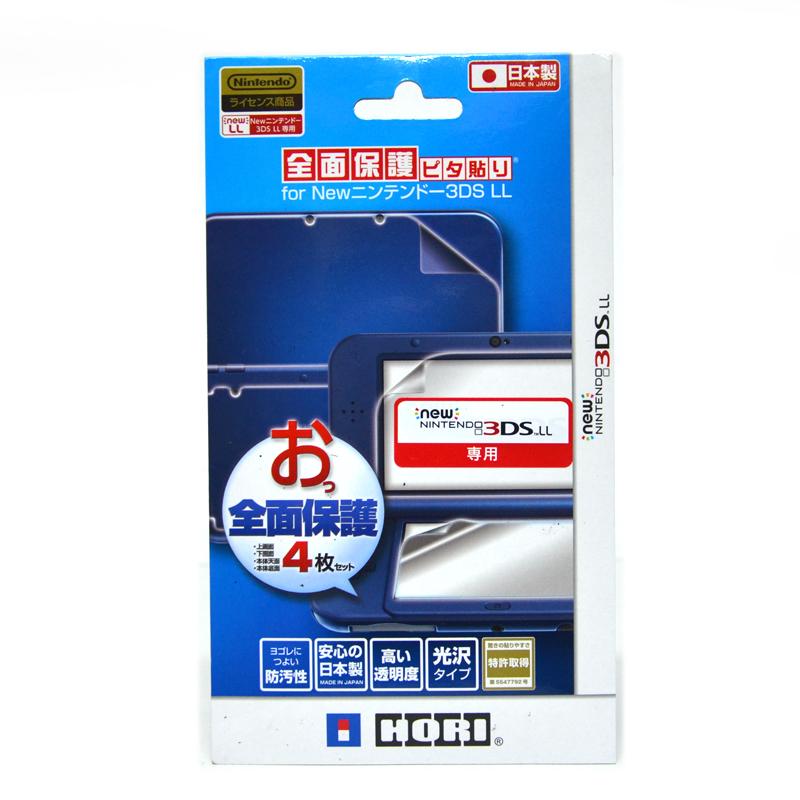 ฟิล์มกันรอยรอบเครื่อง (4 ชิ้น) สำหรับ New 3DS XL / LL รุ่นใหม่ ยี่ห้อ : Hori ของแท้ จากญี่ปุ่น (3DS-446)