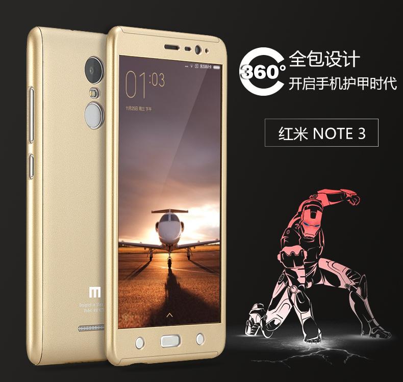(พรีออเดอร์) เคส Xiaomi/Redmi Note3-GKK