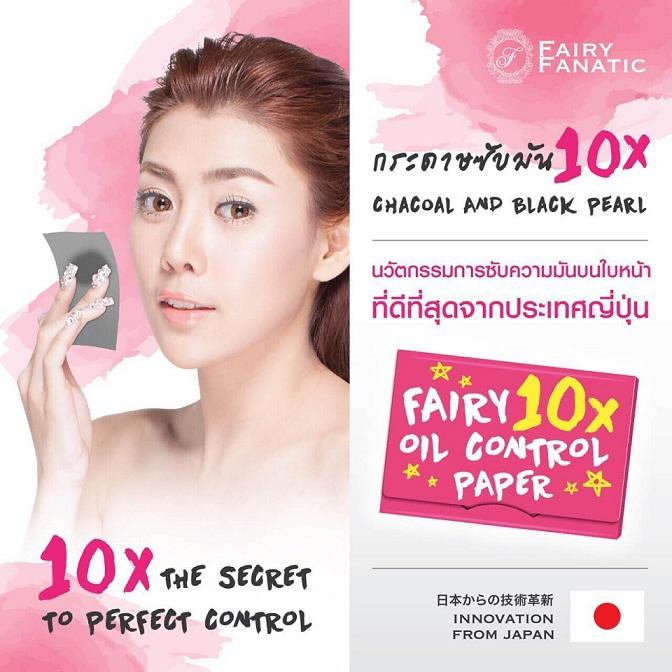Fairy 10X กระดาษซับมันสีดำ จากญี่ปุ่น by Fairy Fanatic