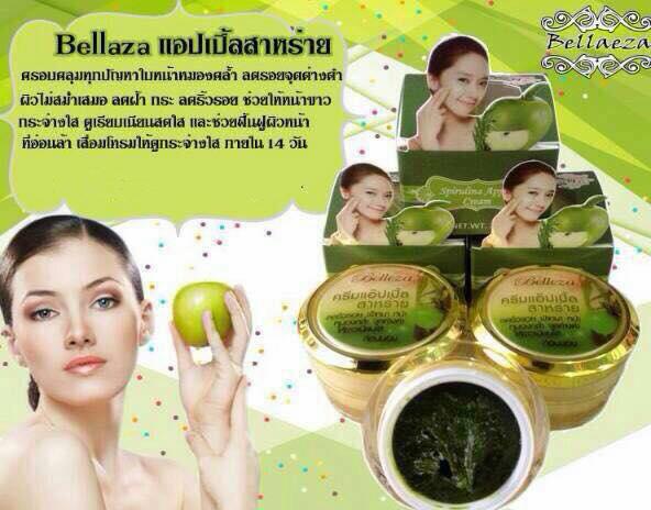 ครีมแอบเปิ้ลสาหร่าย Belleza Spirulina Apple Cream เบลเลซ่า