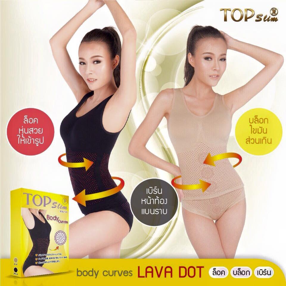 Top Slim Body Curves Lava Dot ชุดกระชับสัดส่วนทอปสลิม รุ่นลาวาดอท