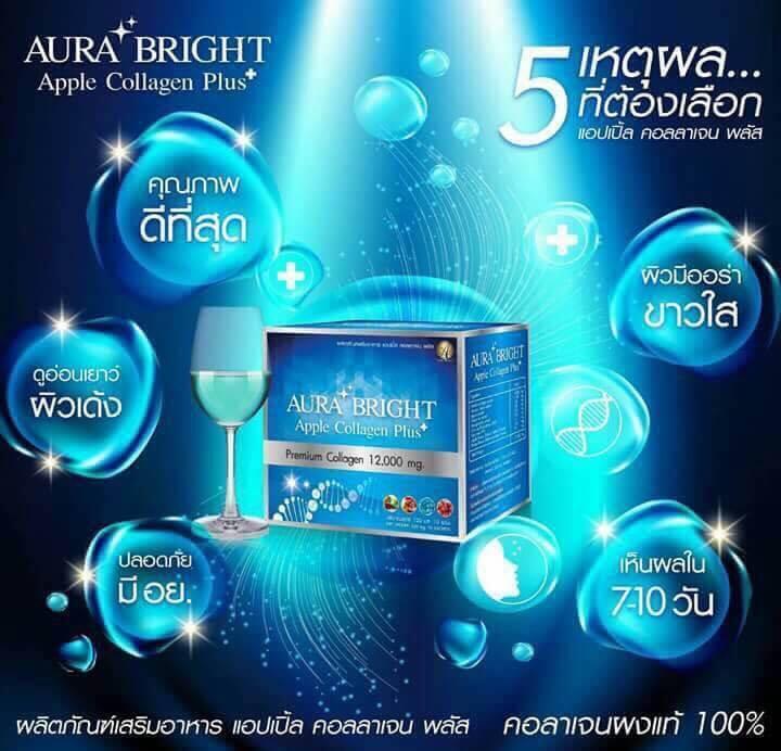 Aura bright apple collagen plus (น้ำชงออร่าไบร์ แอปเปิ้ล คลอลาเจน พลัส)