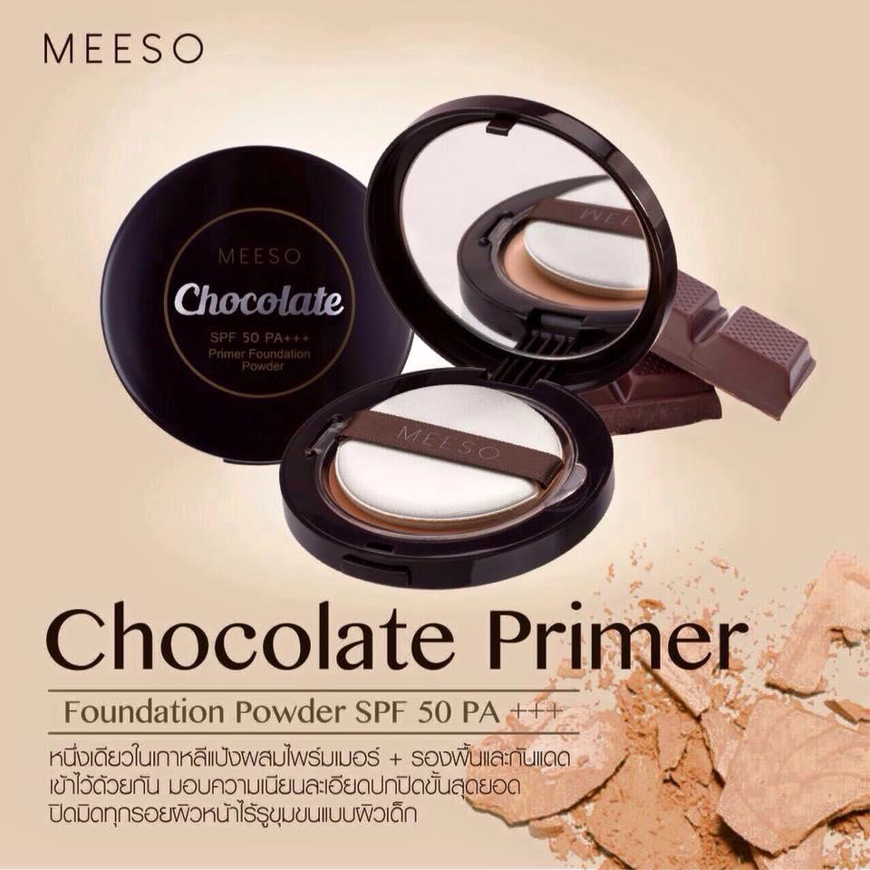 แป้งช๊อคโกแลต Chocolat Primer Foundation Powder by Meeso