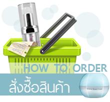www.AbaloneCream.com ศูนย์จำหน่ายอย่างเป็นทางการ บริษัทรับประกันพร้อมให้คำปรึกษาการใช้ผลิตภัณฑ์ที่ดีที่สุดสำหรับคุณ โทร 087-606-5565โทร 086-363-2665 Line : little_iceage Facebook : abalonecream officialinstagram : abalonecream email : hybeautyabalone@gmail.com