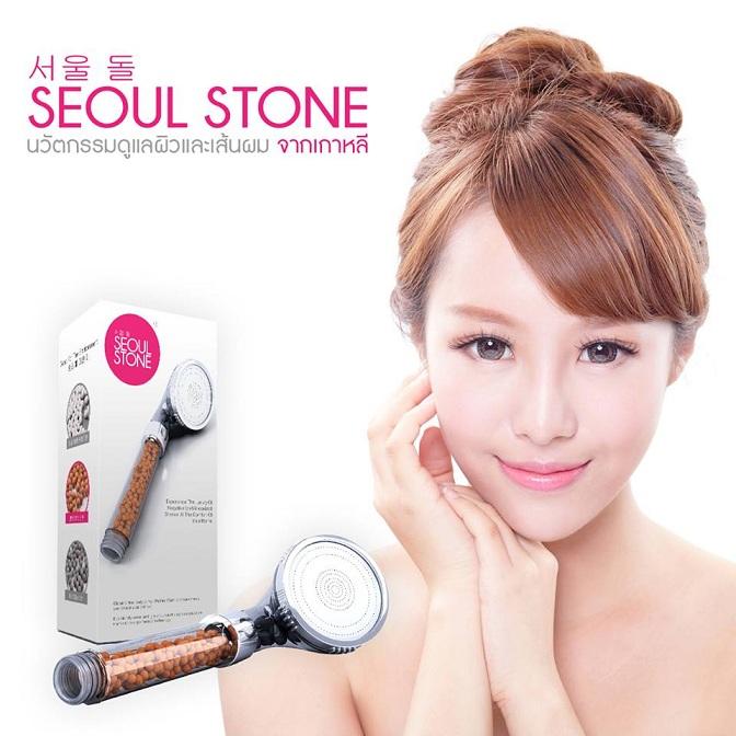 Seoul Stone ฝักบัวเกาหลี