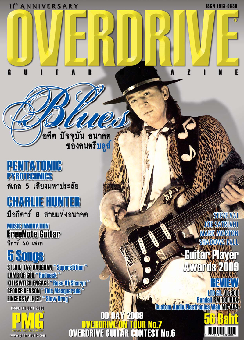 Overdrive Guitar Magazine Issue 131