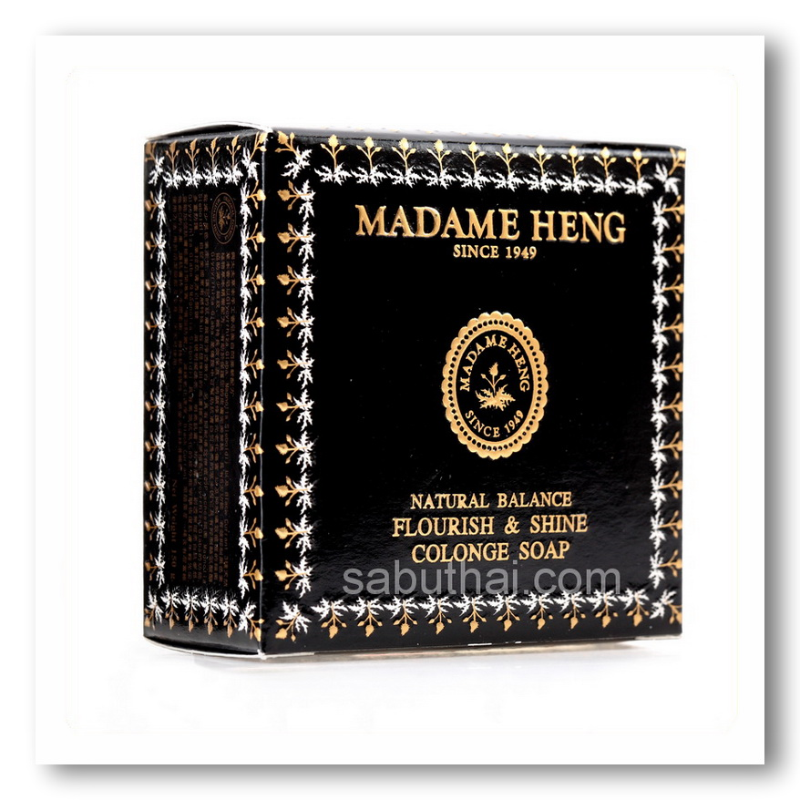 สบู่มาดามเฮง ฟลอริช แอนด์ ชายน์ Flourish and Shine Soap ต้นตำรับมาดามเฮง สำเนา