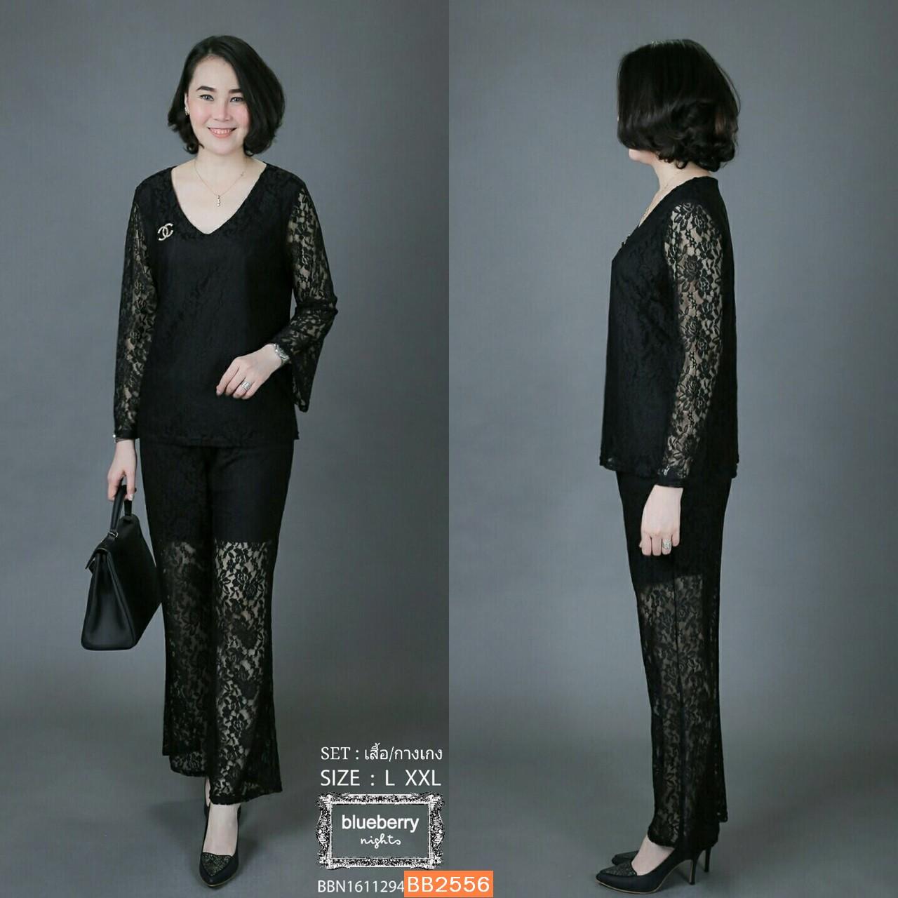 """BB2556 *สีดำ* Size L รอบอก 40"""" ชุดเซ็ทเสื้อและกางเกง สไตล์ชาแนล"""