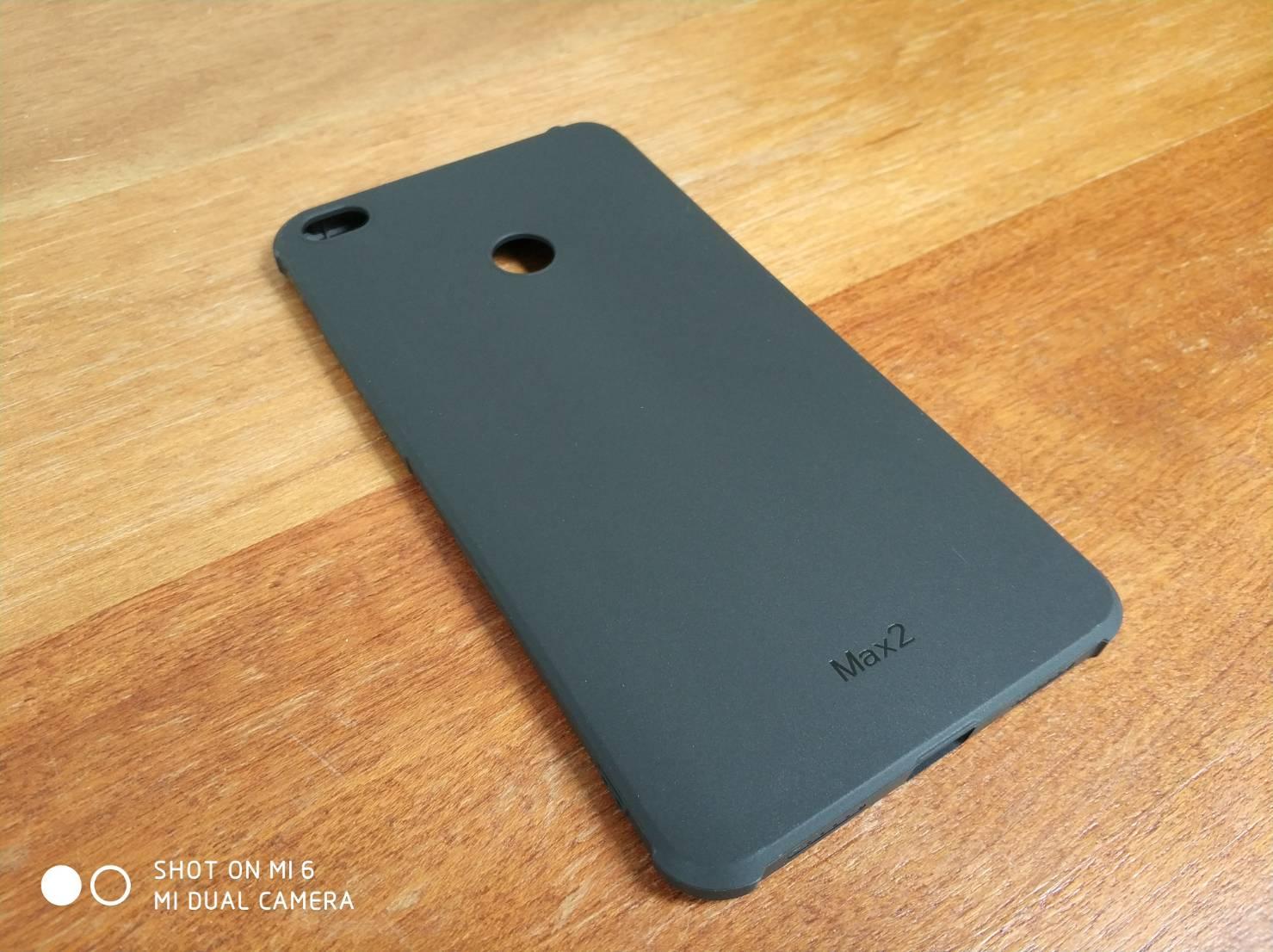 เคส Xiaomi Mi Max 2 Simple TPU (Black)